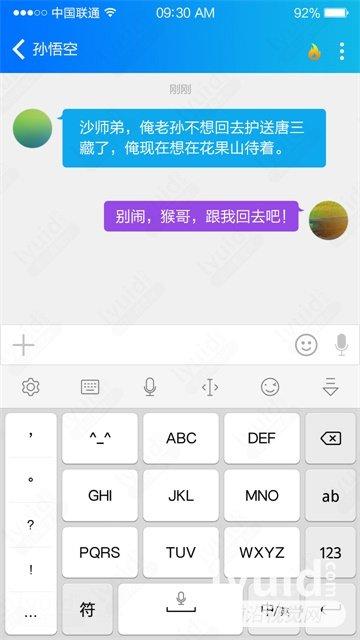 对话设计,对话框设计,简约对话界面设计 (APP设计,APP UI界面设计就找前沿视觉网(lyuid.com)联系QQ:1297335737、联系微信:w1297335737)