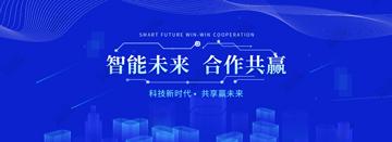 智能未来,合作共赢,人工智能网页设计,智能领域网站设计 (网页设计,网站UI就找前沿视觉网(lyuid.com)联系QQ:1297335737、联系微信:w1297335737)