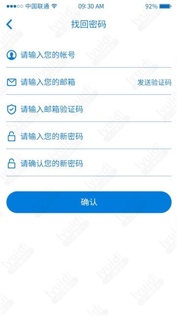 APP找回密码界面设计找回密码UI界面设计 (APP设计,APP UI界面设计就找前沿视觉网(lyuid.com)联系QQ:1297335737、联系微信:w1297335737)