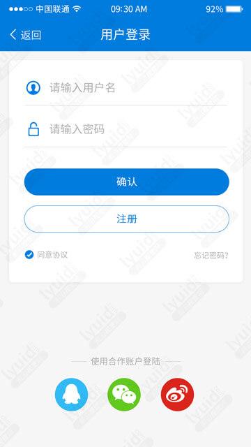 APP登录UI界面.APP登录设计,APP登录布局设计 (APP设计,APP UI界面设计就找前沿视觉网(lyuid.com)联系QQ:1297335737、联系微信:w1297335737)