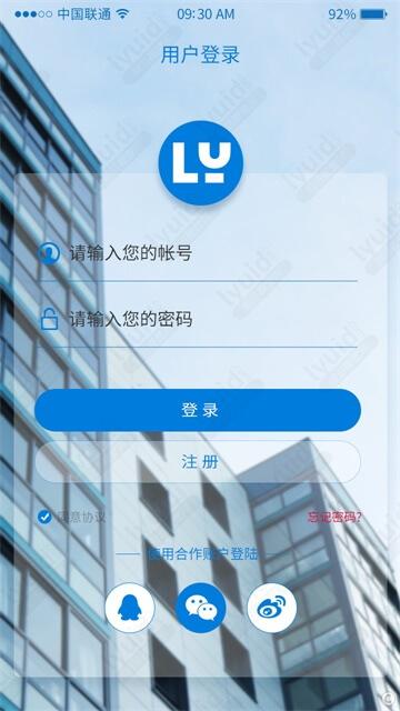 商务风格APP登录界面。APP界面设计,APP登录页注册页设计,APP登录UI设计  (APP设计,APP UI界面设计就找前沿视觉网(lyuid.com)联系QQ:1297335737、联系微信:w1297335737)