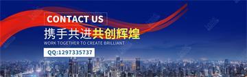 携手共进,共创辉煌,高端企业文化建设网站设计,企业文化banner设计 (网页设计,网站UI就找前沿视觉网(lyuid.com)联系QQ:1297335737、联系微信:w1297335737)