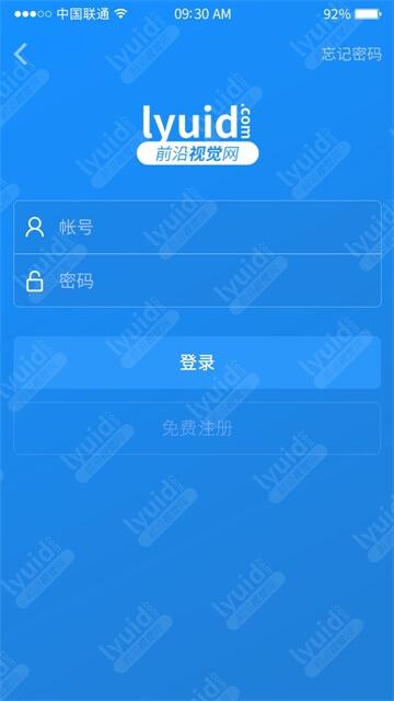 简约登陆界面,APP界面设计,APP登录页注册页设计,APP登录UI设计 (APP设计,APP UI界面设计就找前沿视觉网(lyuid.com)联系QQ:1297335737、联系微信:w1297335737)